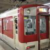 Kintetsu Train Departing