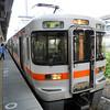 Changing to a JR Central Train at Maibara