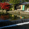 Traditional Restaurants by a Stream