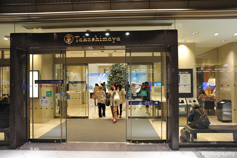 At the Door of Takashimaya