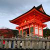 Kiyomizu Temple's Outer Gate.<br /> During Higashiyama Hanatouro 2012.