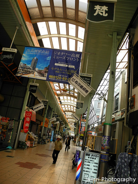 In an old shopping arcade in Takatsuki.<br /> These old arcades have such good character when they get lots of customers. Unfortunately this one has too many modern shopping centres near it so it's looking a little sad.