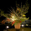Flower Arrangment and Togetsukyo