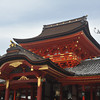The Central Hall of Iwashimizu Hachiman-gu Shrine.<br /> On top of Mount Otoko, Yawata city, Kyoto-fu, Japan.