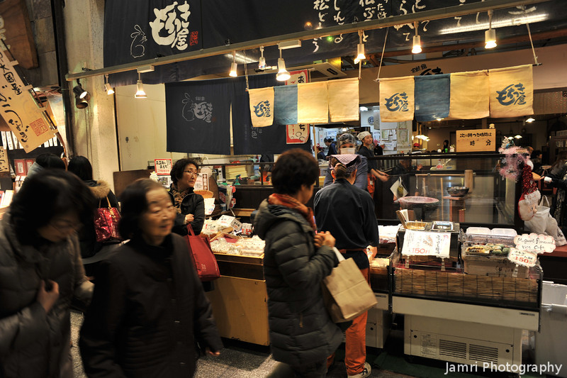 At the Mochi Shop