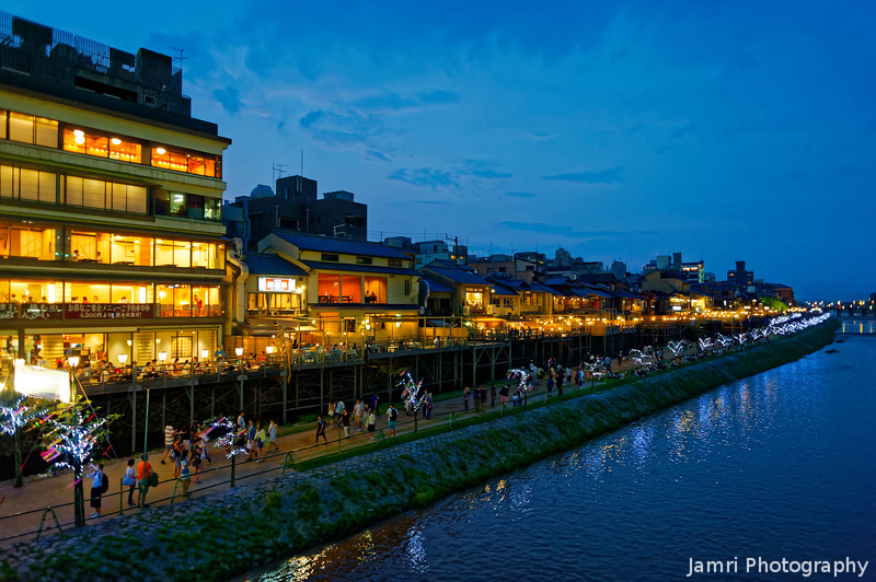 Along the Kamogawa at Blue Hour