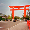 The Outer Gate of Heian-jingu