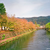 Biwako Canal
