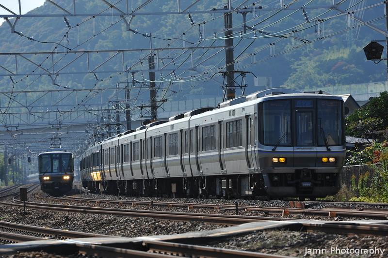 Two Towards Kyoto