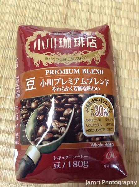 Ogawa Coffee Beans