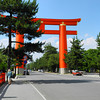 Approaching the Giant Torii