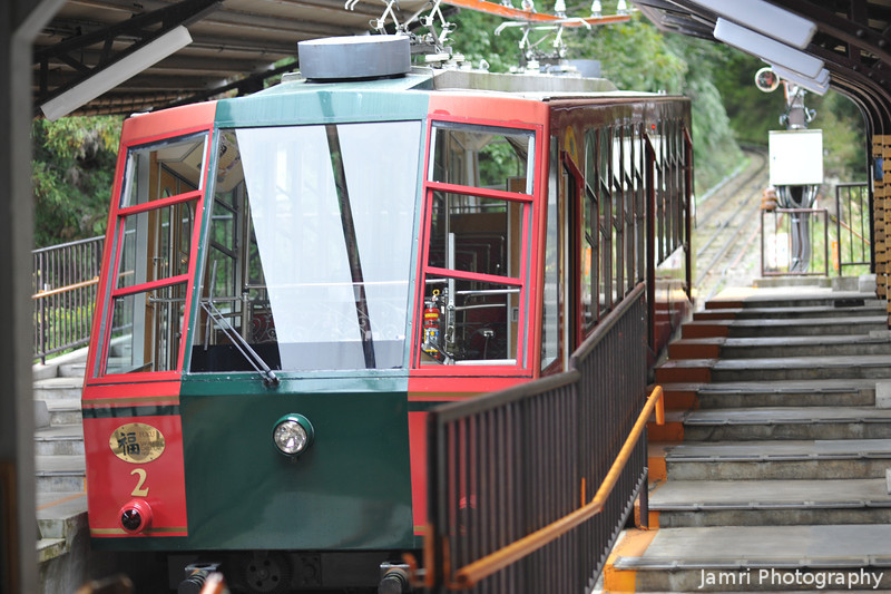 Cable Car to Mount Hiei.