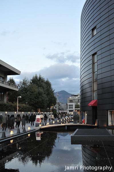 Outside Kyoto Concert Hall