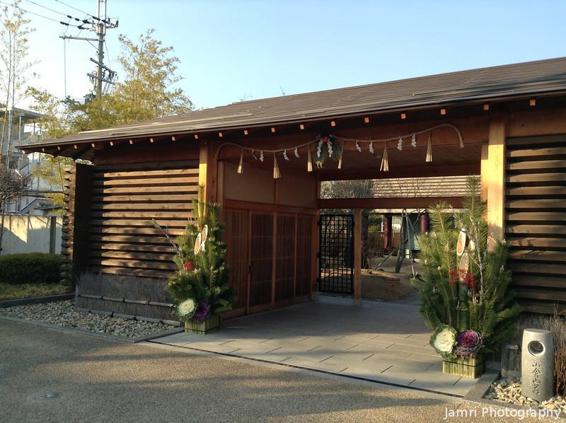 The Gateway to Ogura Sansou.