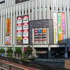Yodobashi Umeda