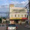 Towards Gran Nagaokakyo