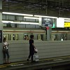 Subway Train at Hankyu Ibaraki-shi Station
