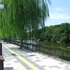 In Akashi City