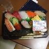 Izumiya Sushi