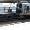 JR Train