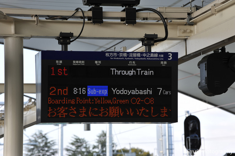 Train Information (English Version, mostly)