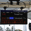 Train Information (English Version, mostly)