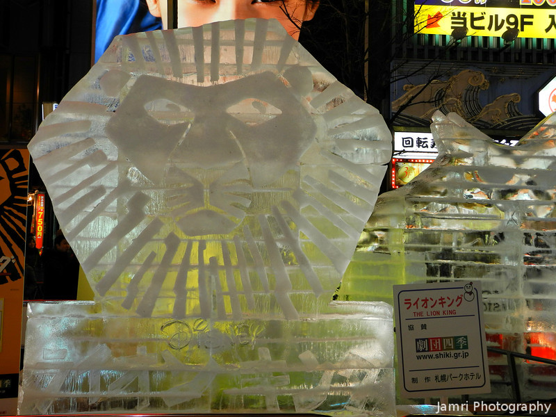 Lion King Ice Sculpture.<br /> Advertising the fact that the Lion King Musical was on in town (Sapporo).