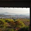 From the upper observation building towards Mt Hiei.<br /> At Okochi Sanso, Arashiyama, Japan.