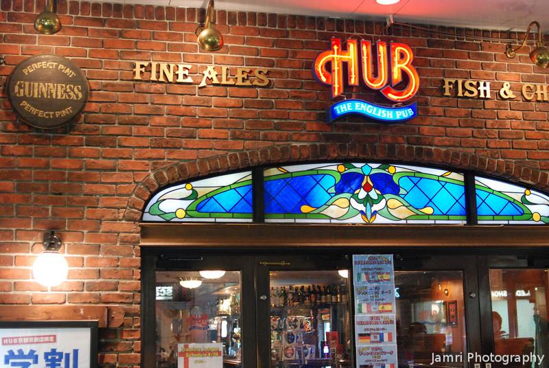 HUB, the English Pub.