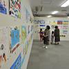 Megumi Kindergarten Artwork.<br /> At the Seikei Rocks.