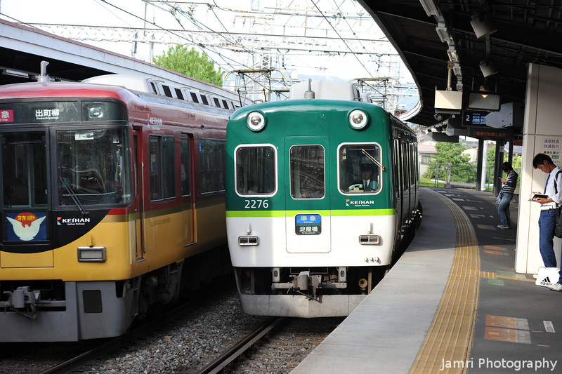 Local (right) and Limited Express (left) on the Keihan main line.