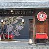 At a fancy cafe/bar.<br /> In Arashiyama, Kyoto.
