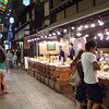 A Quiet Day at the Markets.<br /> Just a few tourists...<br /> At the Nishiki Markets in Kyoto.
