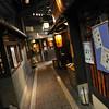 Showa Era Style Alleyway.