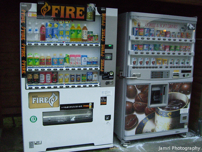 Fuel Stop.<br /> Even while walking along the shores of Lake Biwa, there are plenty of vending machines to help keep you fuelled!