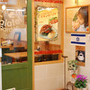 A Kosher Restaurant in Japan.<br /> Last time we were in Nara, we found this delightful little Israeli Restaurant serving Kosher and Vegan dishes, so this time we brought Dave there to try it. It's in the shopping arcade near the Kintetsu Nara Station.<br /> UPDATE: Please note the Nara Branch of this restaurant has closed, however they are still going strong at their Damachiyanagi branch in Kyoto.