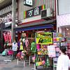 Reggae Shop.