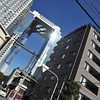 From a street away.<br /> The Umeda Sky Building.