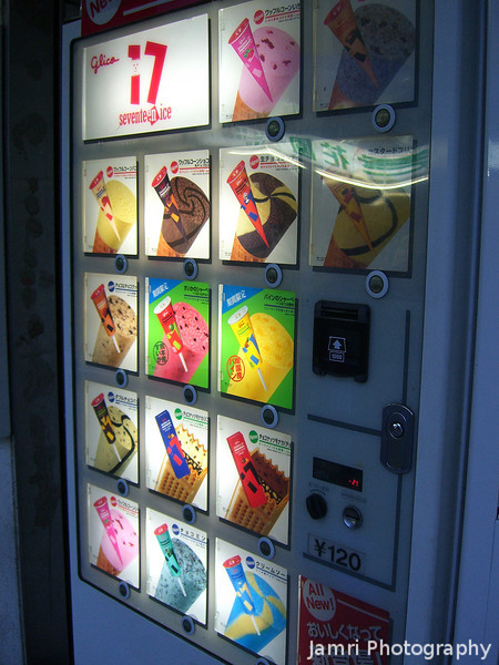 Cheep and Delicious Ice Cream.<br /> On our way home I got some cheep (120yen) from this machine. I now reflect on our afternoon off outing at the begging the month when we went out to a good restaurant, and ate 700yen (each) deserts. This time we went to Mos Burger for dinner and spent about a 1/4 than we did for dinner at the beginning of the month, and shared a 120yen ice cream while walking home. Japan is certainly a land of contrasts!!!