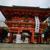 Decorative Gate.<br /> At Ikuta Shrine in Kobe.