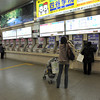 At the Ticket Machines.<br /> Hankyu Umeda Station Central Gates.