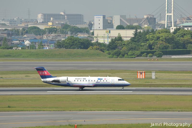IBEX Canadair Regional Jet CRJ100 Just Landed.<br /> At Itami Airport.