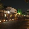 A Higashiyama Street during Hanatouro.