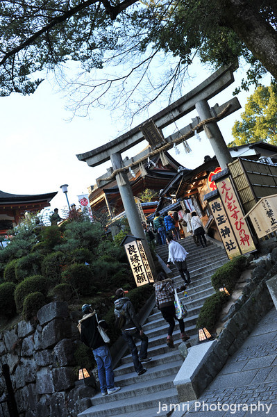 Towards the Love Shrine.<br /> A place next to Kiyomizu-dera (Kiyomizu temple) where many people believe they can get answers about if someone is the right person to marry or just getting luck in finding the right person. It's also been recently designated UNESCO world heritage site.