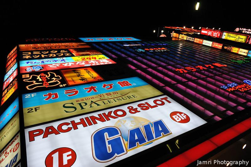 Neon Advertisements.<br /> Near the Hiroshima JR Station.