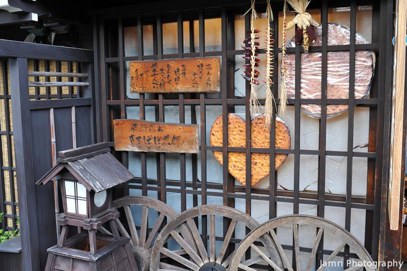 Senbei (rice cracker) shop.