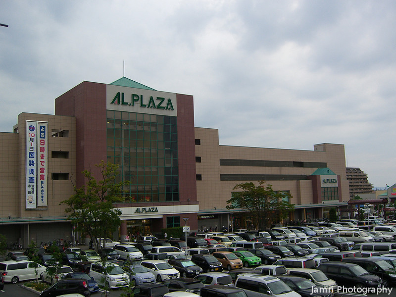 AL. Plaza Kusatsu.<br /> AL. Plaza is part of the Heiwado group of shops, it's a supermarket plus discount department store. Compared to Kyoto and Osaka, the car park out here in Kusatsu, Shiga was huge!