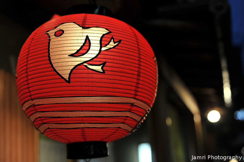The Full Lantern.<br /> In Potocho, Kyoto.