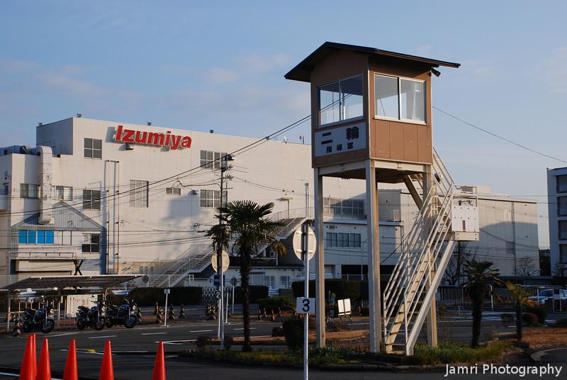 Driving School and Izumiya.<br /> Nagaokakyo Driving School and the back of the local Izumiya Store.