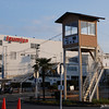 Driving School and Izumiya.<br /> Nagaokakyo Driving School and the back of the local Izumiya Store.